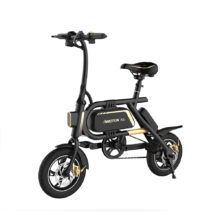 INMOTION P2F EBIKE Folding Bike Mini Bicycle Electric Scooter Lithium-ion Battery 350W CE RoHS FCC